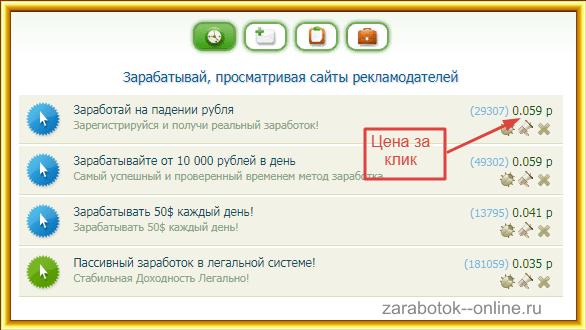 Как быстро заработать денег в интернете без вложений 2016 бесплатно как заработать деньги в интернете от 200 до 500 рублей в день
